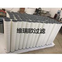 CC3LG02H13PALL天然气滤芯CC3LG02H13