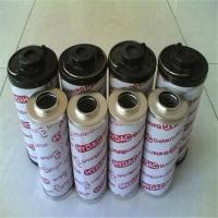 贺德克液压滤芯0110D005BH/HC