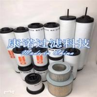 普旭真空泵油雾分离器滤芯0532140157