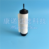 厂家供应LEYBOLD莱宝真空泵滤芯71232023