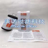 厂家供应BUSCH普旭真空泵滤芯0532000507