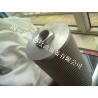 SFX-500×20/液压油黎明滤芯(禹都)