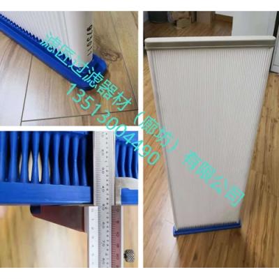 TruLaser 1030/1040 fiber过滤器滤芯