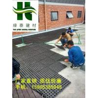 宜昌地下室疏水板-园林绿化蓄排水板15805385945
