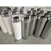 、磨煤机高压油站滤芯 HF0502A06ANP