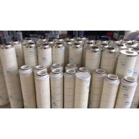 送风机油站滤芯 LH0060D025BNHC 黎明液压滤芯