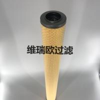 NGGC-336天然气滤芯NGGC-336【维瑞欧】