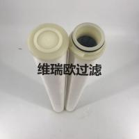 PZC-336天然气滤芯PZC-336【维瑞欧】