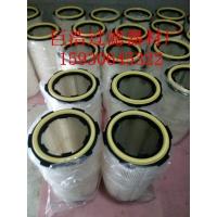 3260除尘滤芯国产价格进口材质