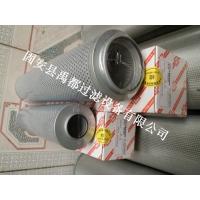 SFX-500×30_替代液压油滤芯(禹都)
