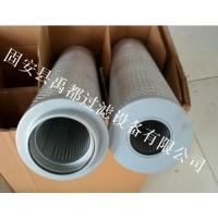SFX-660×1替代黎明滤芯(禹都)
