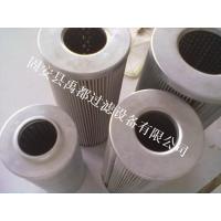 SFX-660×3替代黎明滤芯(禹都)