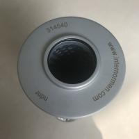 VEECO设备光电设备滤芯1231838