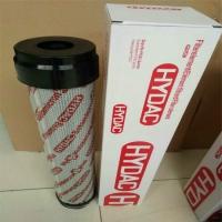 贺德克液压油滤芯0240D020W/HC-型号齐全供应