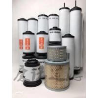 真空泵排气滤芯 - 河北真空泵排气滤芯生产厂家