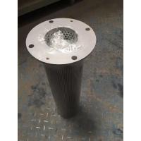油水分离器分离滤芯