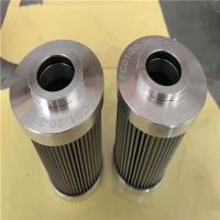 替代富卓滤芯D140G06BV - 富卓液压滤芯替代厂家