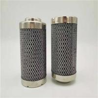 替代富卓滤芯RHR660B100B - 富卓液压滤芯替代厂家