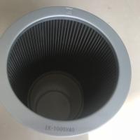 HC9600FKS8H颇尔滤芯