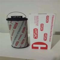 贺德克液压油滤芯0030R025W-型号齐全供应