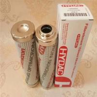 贺德克滤芯0160R005BNHC - 液压滤芯源头厂家