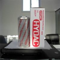 贺德克液压油滤芯0280D020W/HC-型号齐全供应