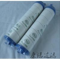 HC4704FKP16H颇尔滤芯报价 - 免费服务热线
