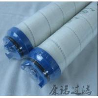 PALL - HC2233FKP6H - 颇尔滤芯批发厂家