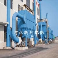 广东脉冲布袋除尘器厂家
