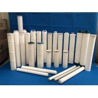 PP折叠水滤芯大流量水滤芯大通量保安过滤器滤芯