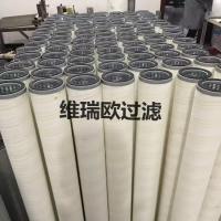 PCHG-324气体滤芯PCHG-324【维瑞欧】