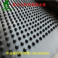 邢台车库顶部排水板(12高车库排水板)