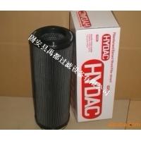 0240R010BN4HC/液压油贺德克滤芯规格(禹都)