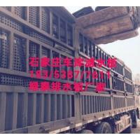 石家庄车库塑料排水板、滤水板厂家低价出售