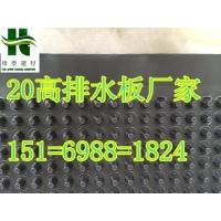 陕西西安20公分高车库绿化排水板—施工操作