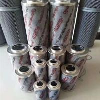 高压液压滤芯生产厂家