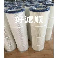 钢厂电厂耐高温除尘滤芯喷粉室粉末回收滤芯