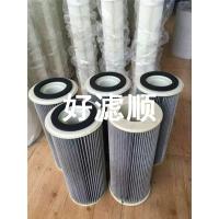 过滤碳粉用高精密覆膜粉尘滤芯除尘滤芯