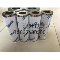 力士乐液压油滤芯2.2258H3XL-A00-6-M