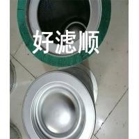 寿力空压机滤芯02250100-756油气分离器