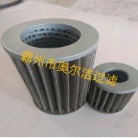 G3.0 G4.0 G5.0 G6.0燃气滤芯-工厂直销