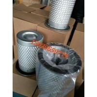 油气分离器2205406512油分滤芯-工厂直销