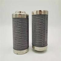 黎明滤芯 - 黎明液压滤芯FAX-800×30
