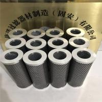 黎明滤芯 - 黎明液压滤芯FAX-40×1