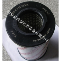 0240R010BN4HC替代贺德克滤芯价格(禹都)
