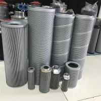 FBX-1300×1黎明滤芯 - 黎明液压油滤芯生产厂家