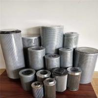 不锈钢滤芯 - 液压回油滤芯 - 液压吸油滤芯专业定制厂家