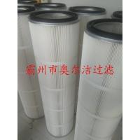 本产专营喷砂机滤芯320*900-奥尔洁产业