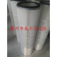 厂家直销喷砂机滤芯350*660-奥尔洁产业