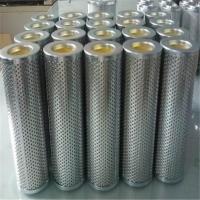 翡翠滤芯MP3193- 翡翠液压滤芯专业定制厂家